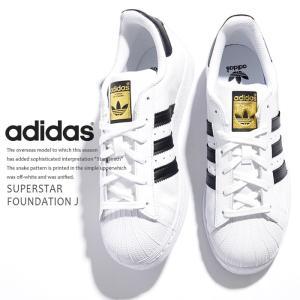 ■商品名 adidas レディース スーパースター 2016 スニーカー レザー  《 SUPERS...