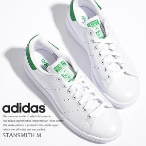 ■商品名 adidas アディダス レディース Originals オリジナルスニーカー  STAN...