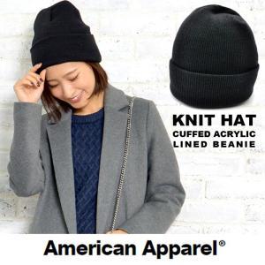アメリカンアパレル ニット帽 American Apparel ユニセックス ビーニー カフ 秋冬 セレブ愛用 メンズ|jungle-jungle