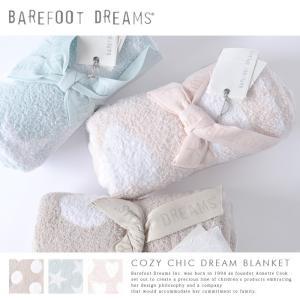 ■商品名 Barefoot Dreams ベアフットドリームス おくるみ ベビーギフト  《 Coz...