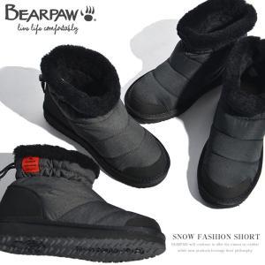 ベアパウ BEARPAW ブーツ スノー ショート レディース 撥水加工 アンクル丈 防寒 防水|jungle-jungle