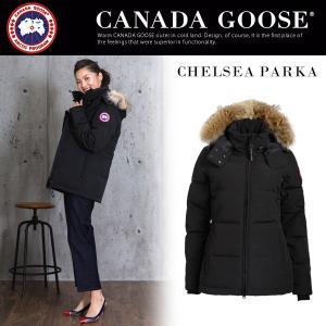 カナダグース CANADA GOOSE 高級ダウン ジャケット レディース コート CHELSEA PARKA|jungle-jungle