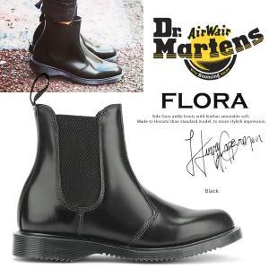 新作 Dr.Martensドクターマーチン サイドゴア レディース ショートブーツ FLORA レインブーツ