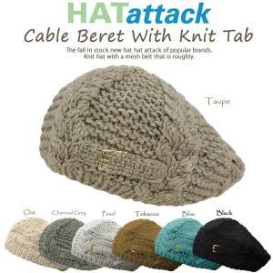 ハットアタック ニット帽 HAT attack|jungle-jungle
