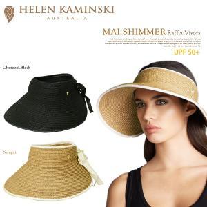 ヘレンカミンスキー レディース サンバイザー 帽子 MAI SHIMMER UPF50+ 日除け|jungle-jungle