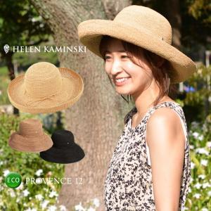 ヘレンカミンスキー ラフィア PROVENCE12 帽子 レディース ハット HELEN KAMINSKI プロバンス12 日除け|jungle-jungle