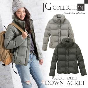 高級ダウン ジャケット レディース ショート JG Collection アウター コート JGコレクション|jungle-jungle
