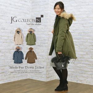 ■商品名 JG Collection レディース モッズファーダウンジャケット 《 Mods Fur...