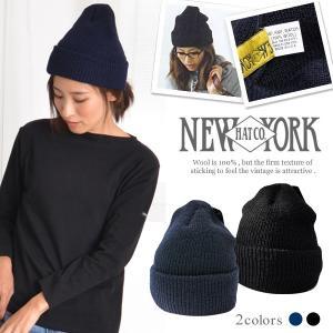 ニット帽 NEW YORK HAT ニューヨークハット ユニセックス ウール 100% ニット帽 Wool Watch Cap|jungle-jungle