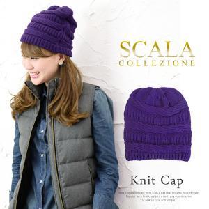 スカラ ハット SCALA ニット帽 人気の SCALA 帽子 から 新作 ニット帽 が登場|jungle-jungle