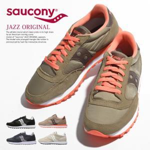 サッカニー レディース スニーカー Saucony ジャズ オリジナル jazz|jungle-jungle