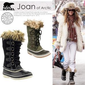 SOREL ソレル 女性用 ブーツ レディース スノーブーツ JOAN OF ARCTIC ジョアンオブアークティック|jungle-jungle