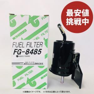 フューエルフィルター 東洋エレメント サンバー GD-TT GD-TV 燃料エレメント FG-848...