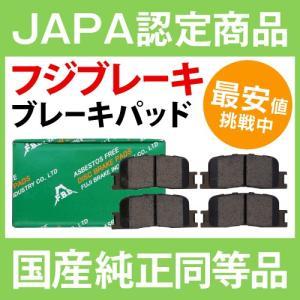 ブレーキッパッド ダイハツ DAIHATSU アトレー S220GS220VS221G フロントブレ...