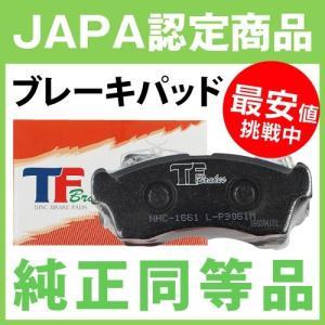 ブレーキパッド  ホンダ N BOX 11.12- JF1(2WD) フロントブレーキパッド L-P...
