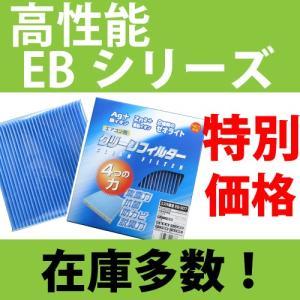 EBシリーズ 銀イオンと亜鉛イオンで抗菌・脱臭、2種類のゼオライトでダブル脱臭 アルデオ ZZV50...