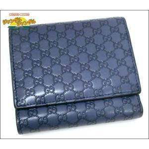 グッチ 三つ折り財布 マイクログッチシマ 268533 ブルー junglejungle