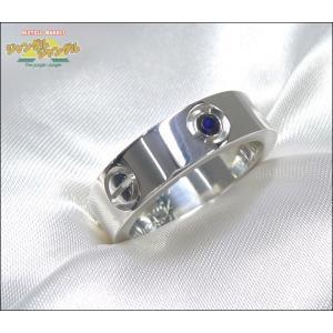 カルティエ ラブリング 1Pサファイヤ 表記サイズ:54 K18WG ホワイトゴールド 指輪|junglejungle