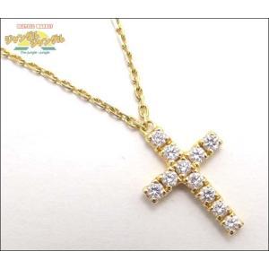 カルティエ クロス ネックレス K18YG イエローゴールド ダイヤモンド ペンダント|junglejungle