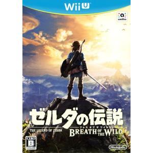 【中古】Wii U ゼルダの伝説 ブレス オブ ザ ワイルド ゲームソフト[iw][jgg5]|junglejungle