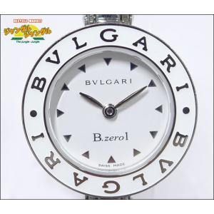 ブルガリ BVLGARI ビーゼロワン B-zero1 レディース腕時計 SS|junglejungle