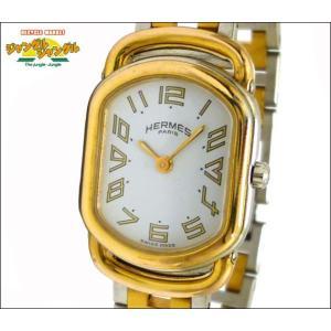 エルメス レディース腕時計 ラリー SS×GP クオーツ ホワイト文字盤 junglejungle
