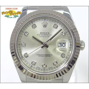 ロレックス デイトジャスト2 Ref.116334G メンズ腕時計 SS×WG 10P新ダイヤ ルーレット刻印 ランダムシリアル|junglejungle