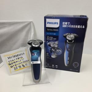 【中古】フィリップス 電気シェーバー 9000シリーズ S8980/13 3枚刃 ブルー[jggZ]