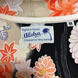 【中古】サンサーフ メンズ アロハシャツ 菊 着物デザインスペシャル ブラック系 表記サイズ:M[jggI]|junglejungle|03