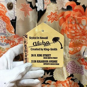 【中古】サンサーフ メンズ アロハシャツ 菊 着物デザインスペシャル ブラック系 表記サイズ:M[jggI]|junglejungle|05