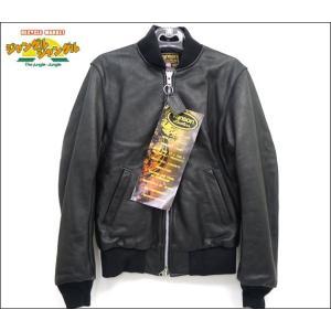 ロンハーマン×ヴァンソン コラボ レザー ジャケット ダブルジップ ブラック 表記サイズ36 中古|junglejungle