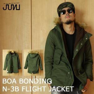 【デザイン】 コットンボディーでカジュアルに作られたN3Bフライトジャケット。 裏ボアで防寒性もバツ...