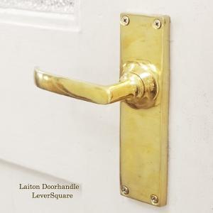 伝統を受け継いだ重厚な真鍮のドアハンドル。 こちらは、レバーハンドルの角座タイプです。  クラシカル...