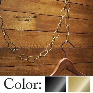 アイアン チェーン インダストリアル ハンギング ディスプレイ レトロ アンティーク調 プレーンアイアンチェーン レクト|junk-colors
