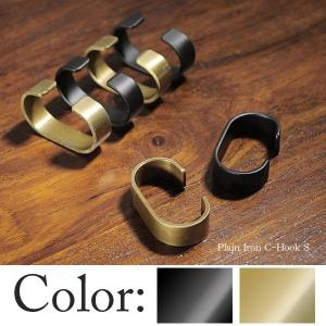 プレーンアイアン Cフック S junk-colors