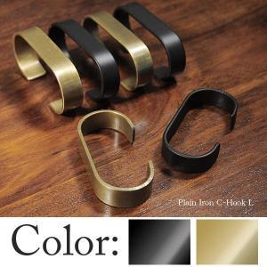 プレーンアイアン Cフック L junk-colors