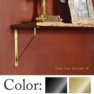 プレーンアイアン ブラケット M junk-colors