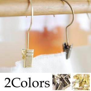 ポールや棒などに掛けて、 お好きな布やカーテンを吊るす事が出来る ハンガークリップ12個セット。  ...