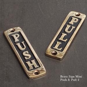 小ぶりなプレートで、 様々な場所に取り付けやすいブラスサイン。  こちらは縦位置タイプの「PUSH」...