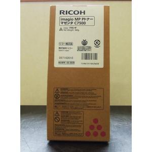 【新品】RICOH (リコー) imagio MP Pトナー C7500 マゼンタ|junkpcnet