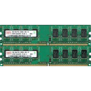 【未確認品】ハイニックス【hynix】  1Rx8 PC2-5300U 1GB/2枚セット(2GB・片面実装)|junkpcnet
