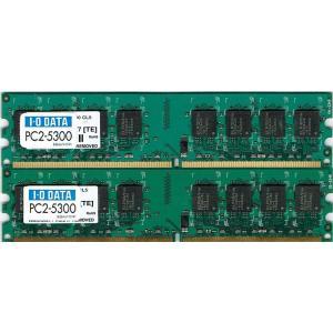 【未確認】I/O DATA製 PC2-5300 1GB|junkpcnet