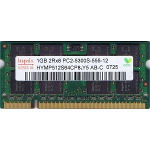 【未確認品】ハイニックス【hynix】 S.O.DIMM 2Rx8 PC2-5300S 1GB (ノート用) junkpcnet