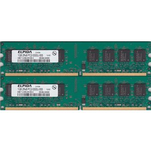 【未確認品】ELPIDA製 2Rx8 PC2-5300U 1GB|junkpcnet