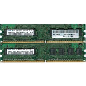 【未確認品】SAMSUNG製 1Rx8 PC2-5300U 1GB|junkpcnet