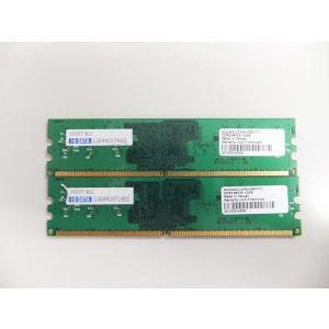 【未確認】I/O DATA製 DX667-H1G PC2-5300 1GB|junkpcnet