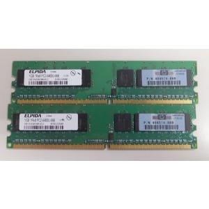 【未確認品】ELPIDA製 1GB 1RX8 PC2-6400U 1GB|junkpcnet