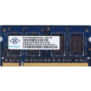 【未確認品】NANYA製 S.O.DIMM 2RX16 PC2-6400S 1GB (ノート用) junkpcnet