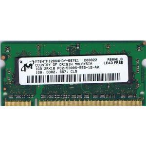 【未確認品】MICRON製 S.O.DIMM 2RX16 PC2-5300S 1GB (ノート用) junkpcnet
