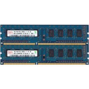 【未確認品】ハイニックス【hynix】 製 1GB 1Rx8 PC3-8500U 1GBx2枚セット(2G・片面実装)